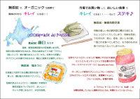 120204ichiba012.jpg
