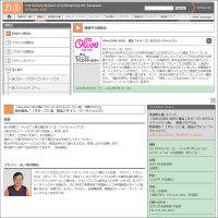 120414olive_work00.jpg