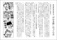 120507jibun_poster.jpg