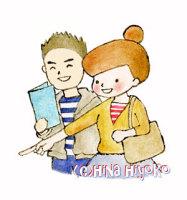 120428ichiba_couple.jpg