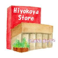 120604hiyokoya_store.jpg