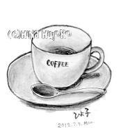 120709coffee01.jpg