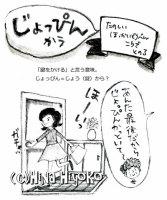 120913hokkaidou_03.jpg