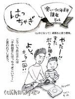 120916hokkaidou_06.jpg