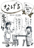 120918hokkaidou_07.jpg