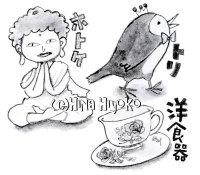121104hotoke_tori_cup.jpg