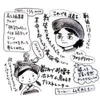 121105makura_kotoba.jpg
