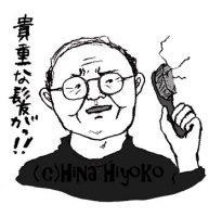 121216hair_mono.jpg