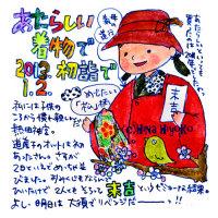 130102atsuta_jingu.jpg