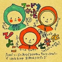 130129piyoko_star.jpg