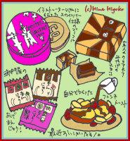 130126pen_sweets.jpg