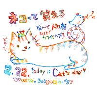 130222cats_day.jpg