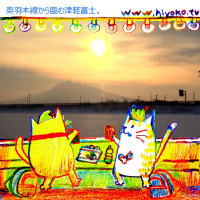 130322_tsugarufuji.jpg