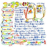 130329morioka_shinjyuku.jpg