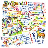 130330shinjyuku_nara.jpg