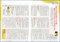 130418kigyoujitumu201304tge.jpg