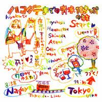 130315seishun1_new.jpg