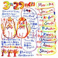 130329morioka_shinjyuku_new.jpg