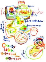 130404inuyama_hanare.jpg