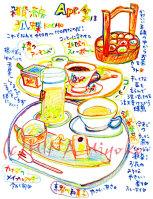 130404inuyama_kocho.jpg