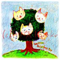 130414cat_tree.jpg