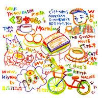 130422kuro_chan.jpg