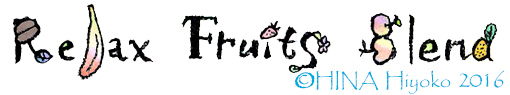160723hina_b_bitou_fruits_rogo.jpg