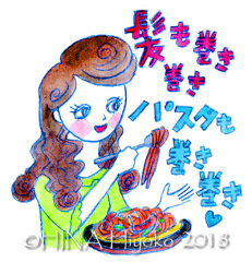 180713_04_nagoya-lady-01.jpg