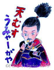 180713_03_nobunaga-01.jpg