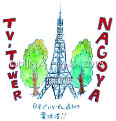 180713_05_tv-tower-02.jpg