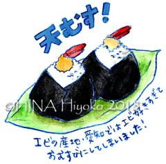 180713_15_tenmusu-01.jpg