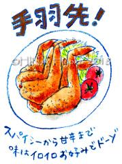 180713_11_tebasaki-01.jpg