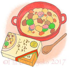 170220_69hina_stew.jpg