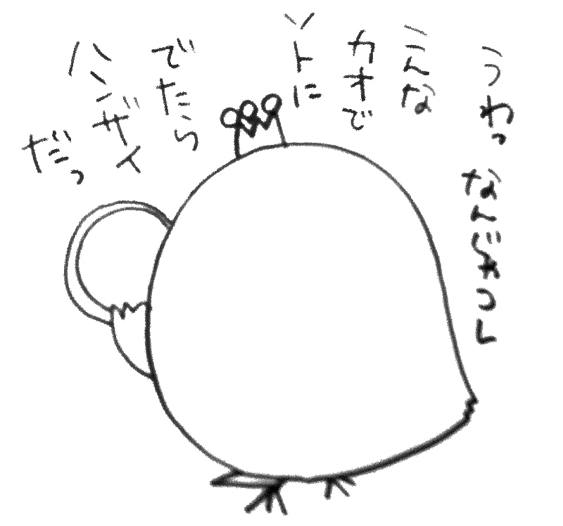 100908oyasumi1.jpg