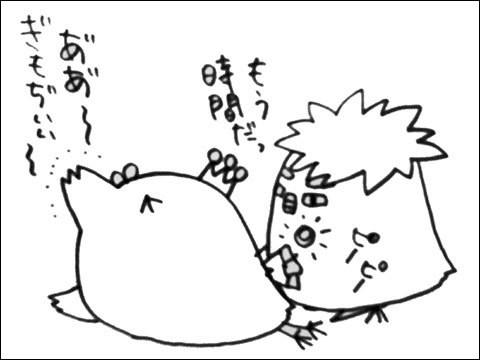 100909oyasumi1.jpg