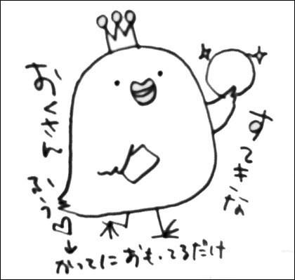 100909oyasumi2.jpg