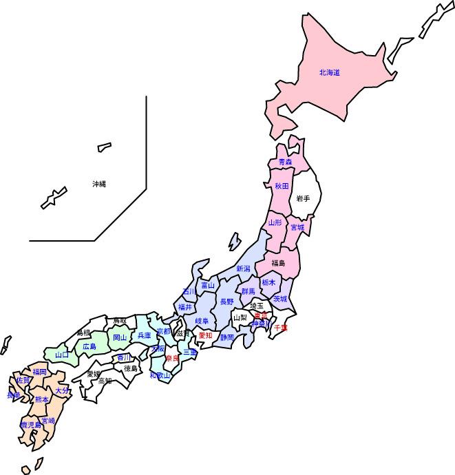 150620hiyoko_Japan.jpg