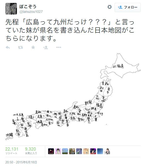 150620pokozo_Japan.jpg