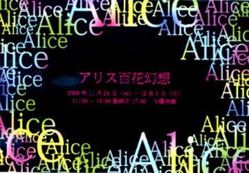 091205_1760321.jpg