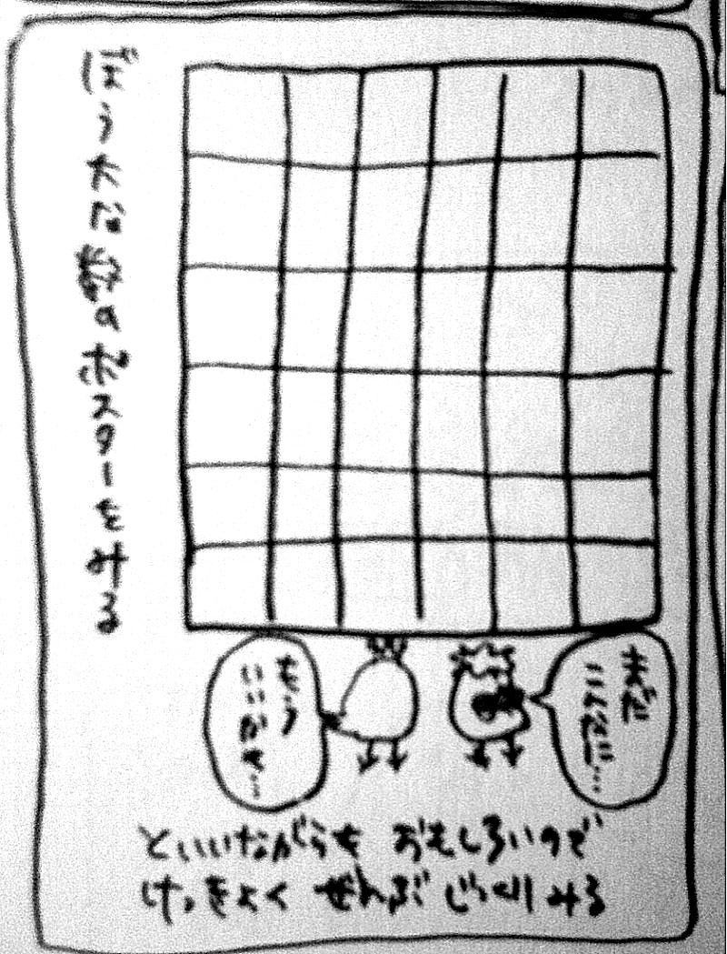100829_5904.jpg