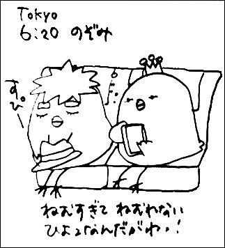 100827_4416.jpg