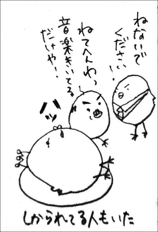 100831_7073.jpg
