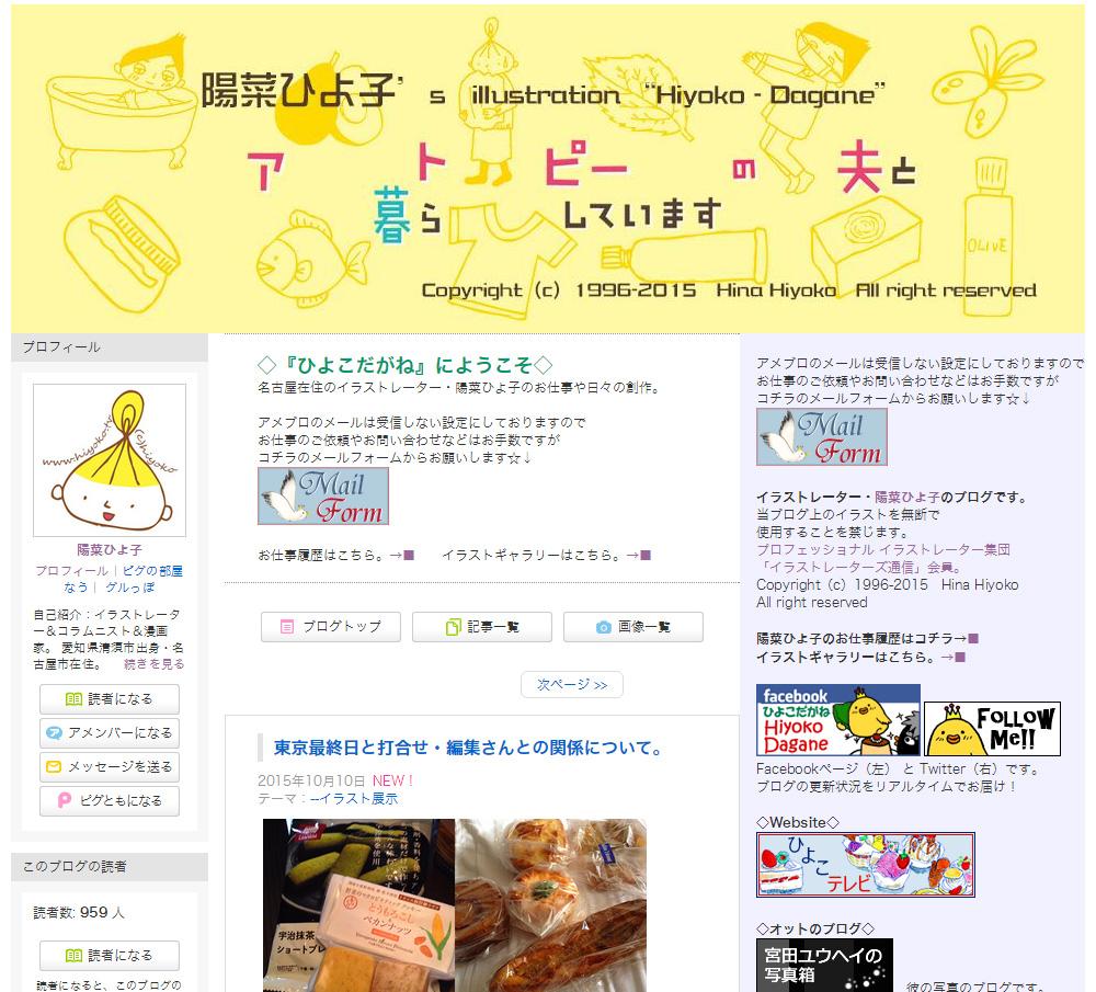 151010hiyoko_now_templete1.jpg