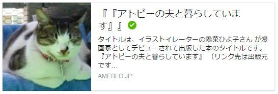 151101maruko_ameba.jpg