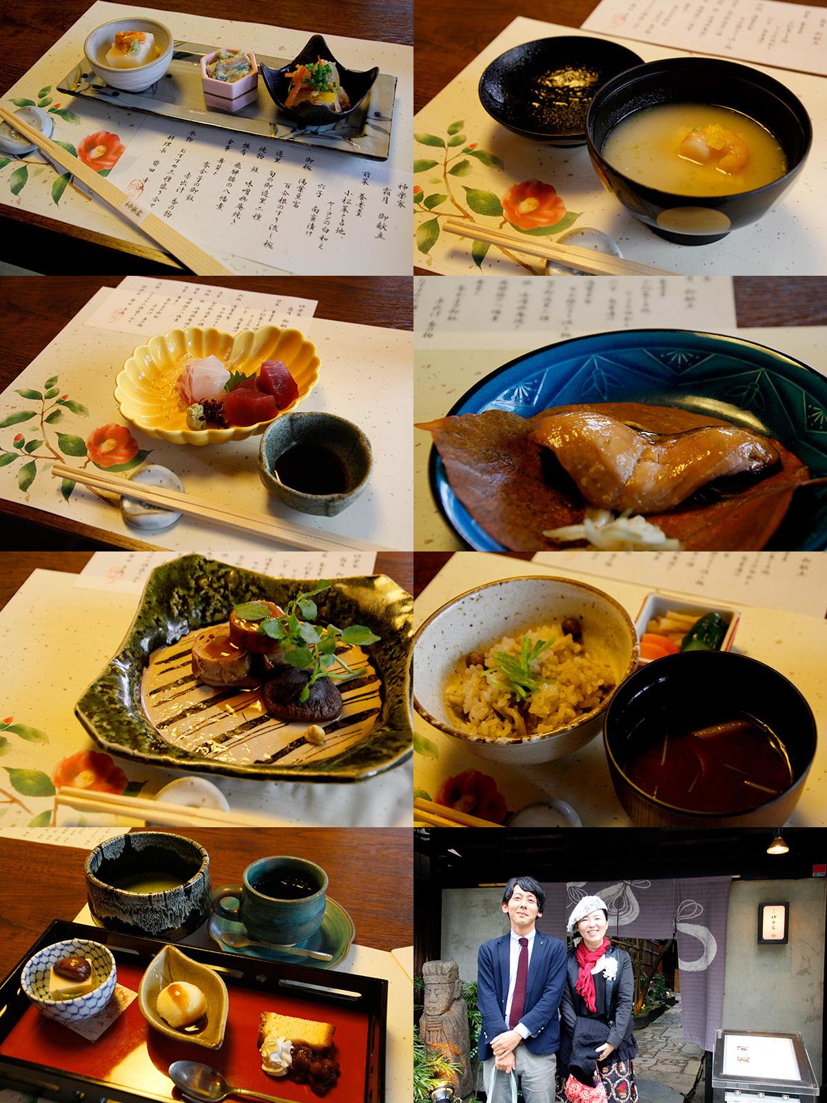 151107kaguraya_MG_9325.jpg