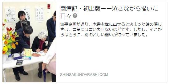 151116seisakunouragawa_hina.jpg