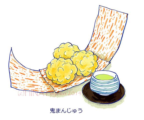 1405naikado_oni1.jpg