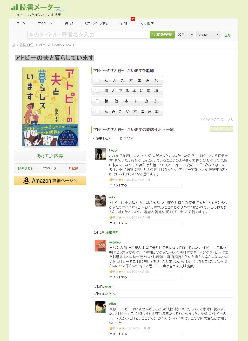 151218book_mater1.jpg