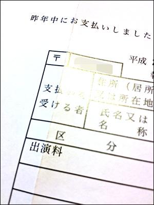 160125_IMG_0600.jpg