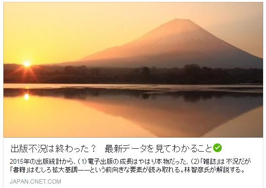 160210denshi_fukyou.jpg